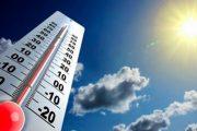 الأرصاد: طقس الغد حار إلى شديد الحرارة