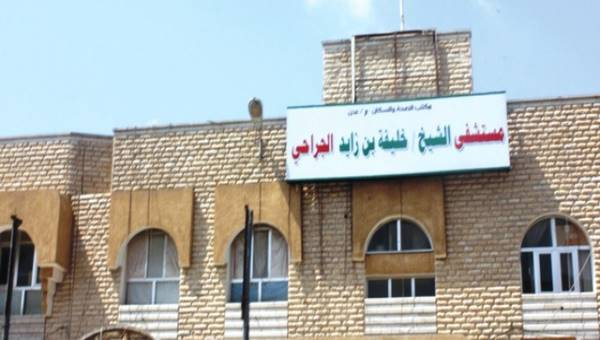 دعم إماراتي لمستشفى خليفة في عدن