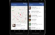 فيسبوك تُطلق خدمة العثور على شبكات واي فاي مجانية للجميع