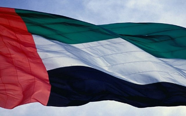 الإمارات تشيد بالجهود التي تبذلها السعودية لدحر الإرهاب وتجفيف منابعه