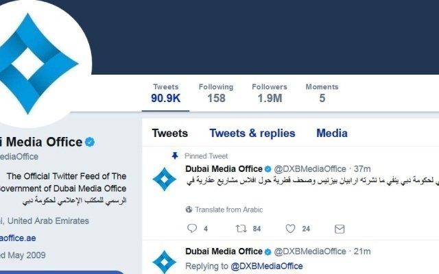 المكتب الإعلامي لحكومة دبي ينفي ما نُشِر حول إفلاس مشاريع عقارية في دبي