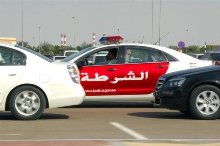 شرطة أبوظبي تلغي النقاط المرورية لأكثر مِن 883 ألف سائق