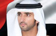 حمدان بن محمد يعتمد دليل حساب تكاليف الخدمات الحكومية في دبي