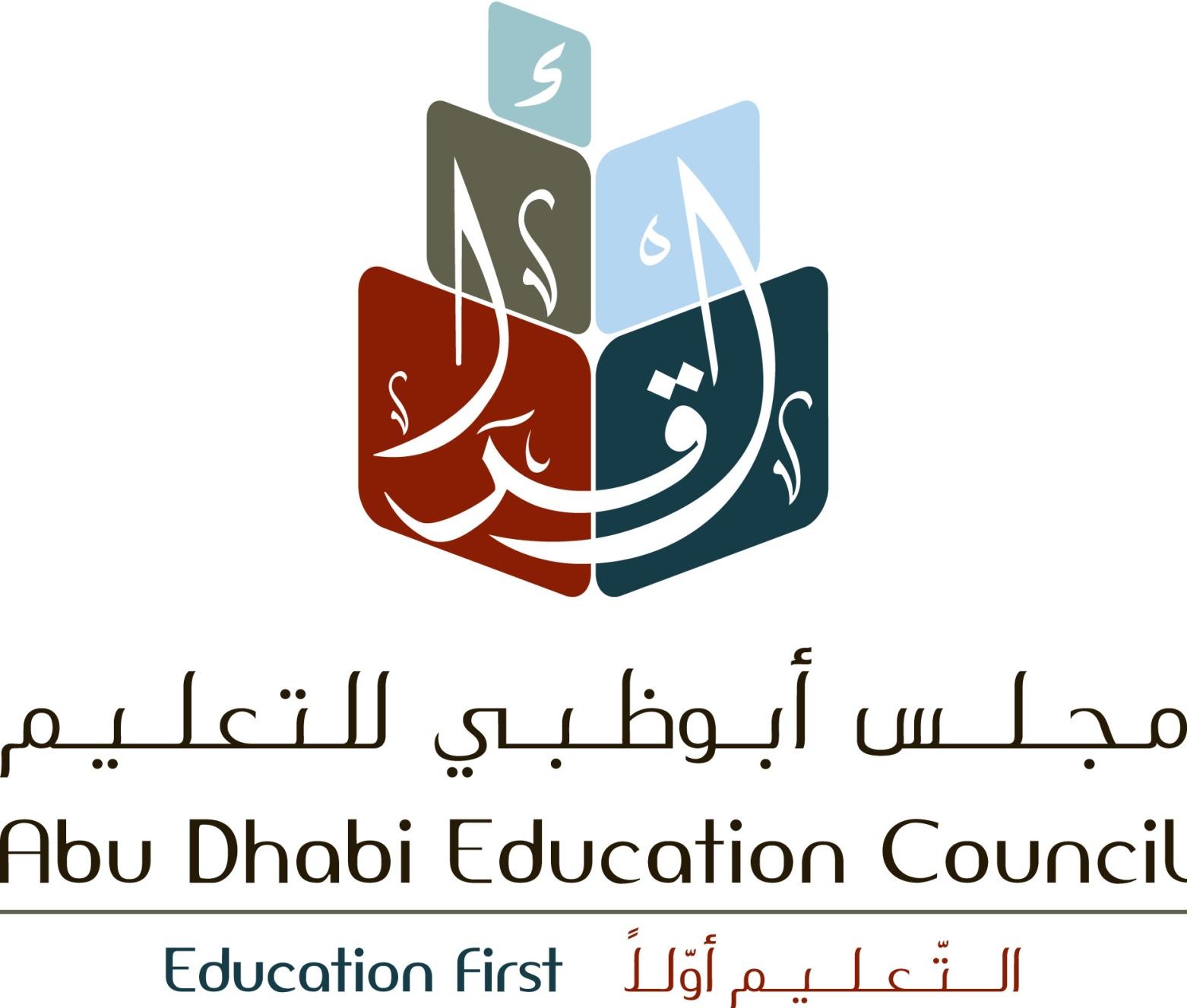 «أبوظبي للتعليم»: فرصة أخرى للطلبة لامتحانات المؤجل في سبتمبر