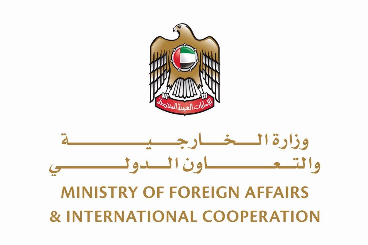 الإمارات تدين الاعتداء الإرهابي على دورية أمن سعودية في محافظة القطيف