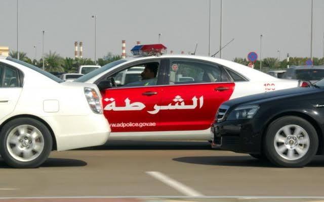 شرطة أبوظبي: 1000 درهم مخالفة