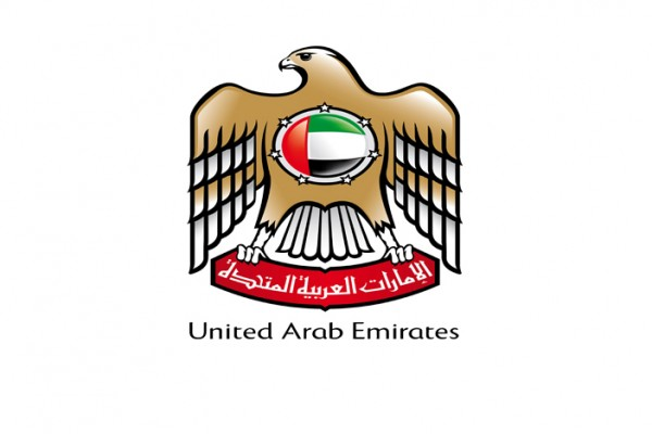 الإمارات تتصدر المركز الأول عربيا في تدفقات الاستثمار الأجنبي