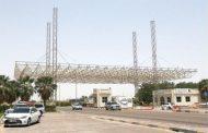 «الشؤون البلدية والنقل» تمنح تراخيص فورية لبناء الأراضي الصناعية