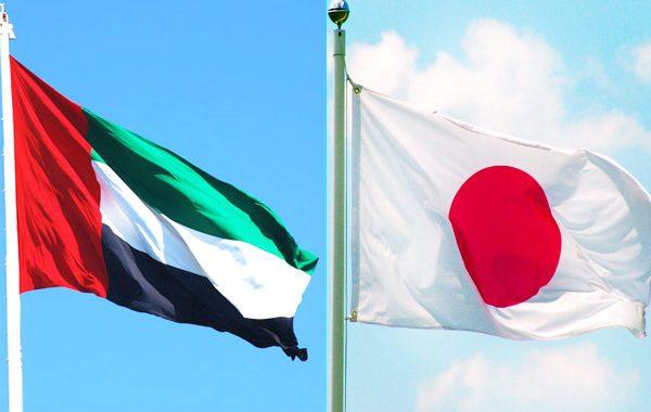 الإمارات واليابان تبحثان تعزيز التعاون الاقتصادي والشراكة الاستراتيجية
