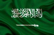 السعودية: وفاة الأمير سلمان بن سعد بن عبدالله بن تركي آل سعود