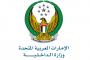 الإمارات تستضيف بطولة العالم للسباحة سبتمبر المقبل
