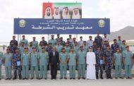 تخريج 3 دورات تخصصية في شرطة الفجيرة
