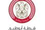 محمد بن راشد ومحمد بن زايد يستقبلان حكام الإمارات وأعضاء السلك الدبلوماسي