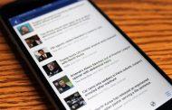فيس بوك تتيح قسم الأخبار الرائجة للهواتف المحمولة