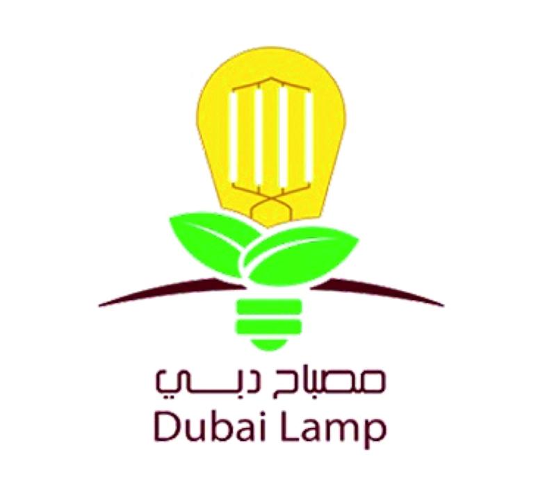 مصباح دبي إلزامي في المباني الجديدة