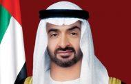 محمد بن زايد يدعم التحالف العالمي للقاحات والتحصين بـ5 ملايين دولار