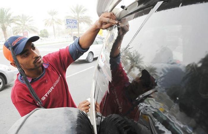 «الداخلية»: 1500 درهم مخالفة تظليل الزجاج الأمامي للمركبة
