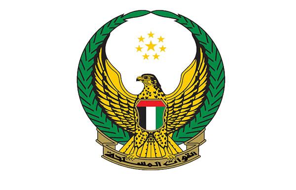 القوات المسلحة تنعى 4 من جنودها استشهدوا في اليمن