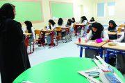 فتح باب الترشح لـ«جائزة محمد بن زايد لأفضل معلم خليجي»