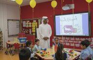محمد بن زايد يزور مدرسة حمدان بن زايد