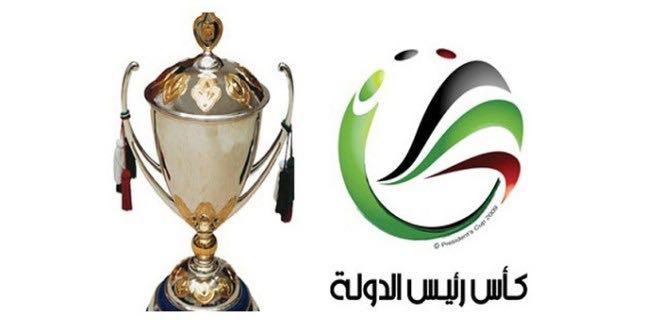 الفجيرة و العروبة يفتتحان منافسات كأس رئيس الدولة