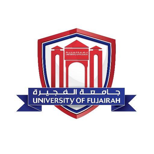 جامعة الفجيرة تعتمد نشاطاتها الرياضية للعام الدراسي الجديد