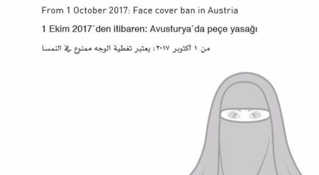 سفارة الدولة في فيينا: بدء تطبيق قانون حظر النقاب الأحد المقبل