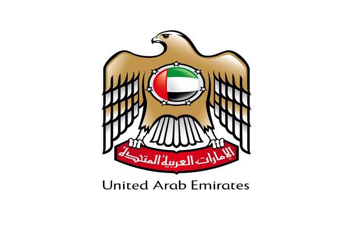 قنصلية الإمارات ببرشلونة تدعو مواطني الدولة لأخذ الحيطة والحذر