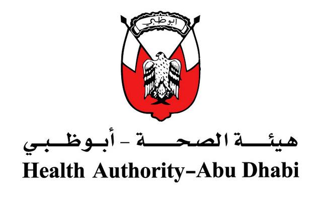 صحة أبوظبي: 1095 منتجاً مغشوشاً يباع في الأسواق