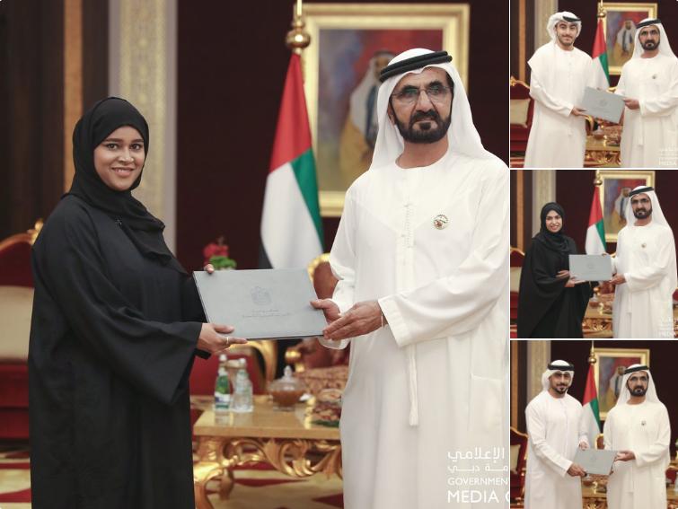 محمد بن راشد يكرم خريجي الدفعة الأولى لـ «برنامج استشراف المستقبل»