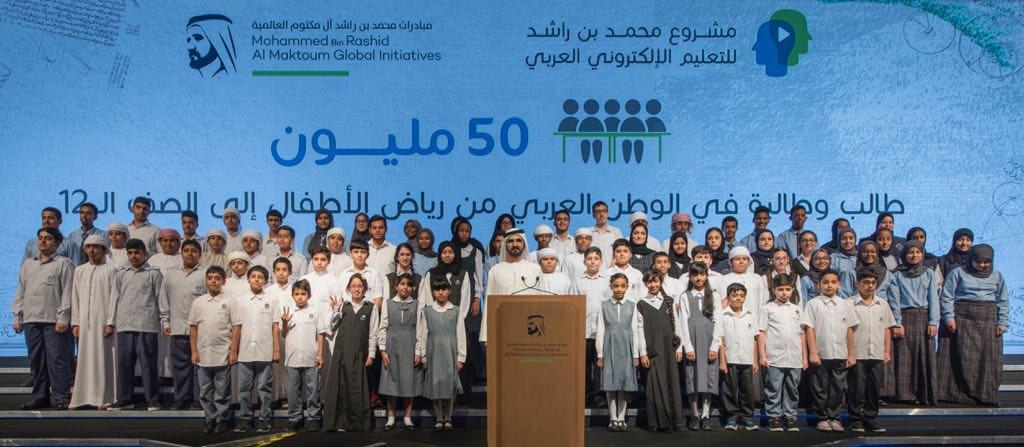 نائب رئيس الدولة يطلق مشروع محمد بن راشد للتعليم الإلكتروني العربي