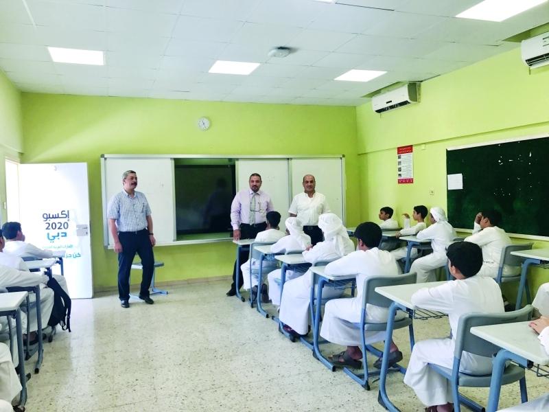 14 مادة لطلبة المسار العام و13 للمتقدم في الصف الـ«12»