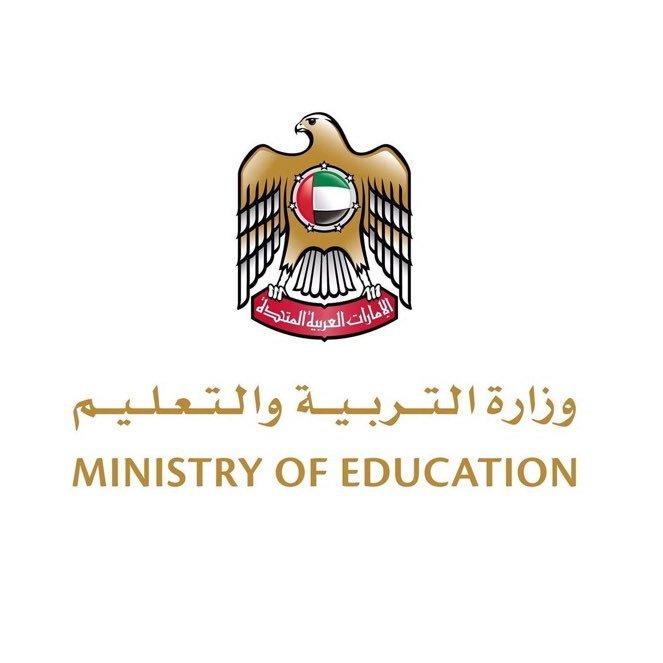 «التربية» تفتح باب التسجيل في «التعليم المستمر»