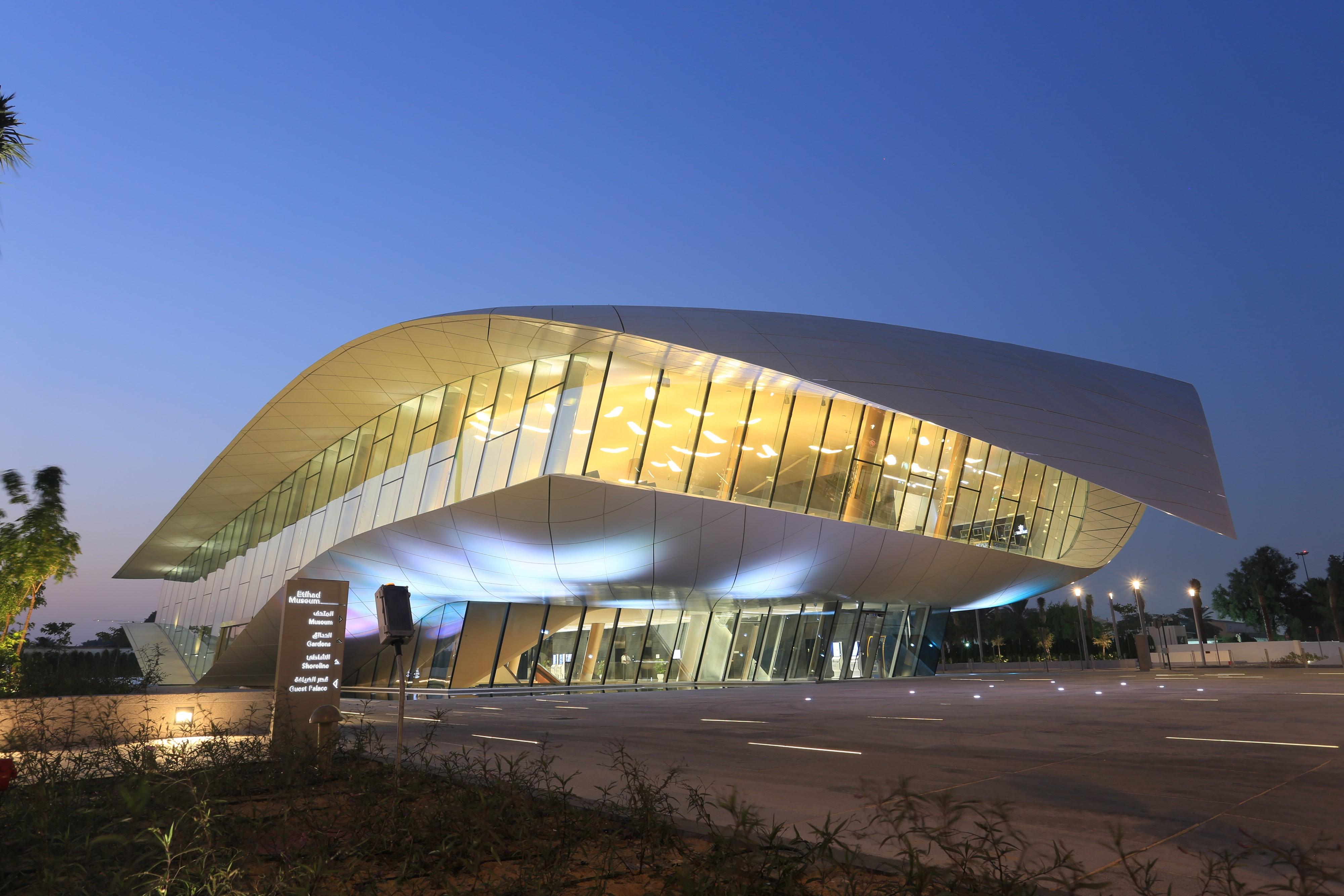متحف الاتحاد الأفضل حداثةً في الشرق الأوسط و أفريقيا