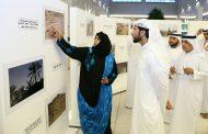 عبد الله الشرقي يفتتح معرض الصور الضوئية