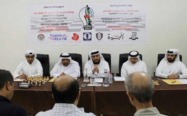 شطرنج الفجيرة يكشف عن موعد إقامة وشعار بطولة القدرة