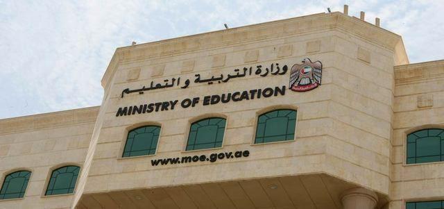 «التربية»: لائحة جديدة لكتب المدارس الخاصة نوفمبر المقبل
