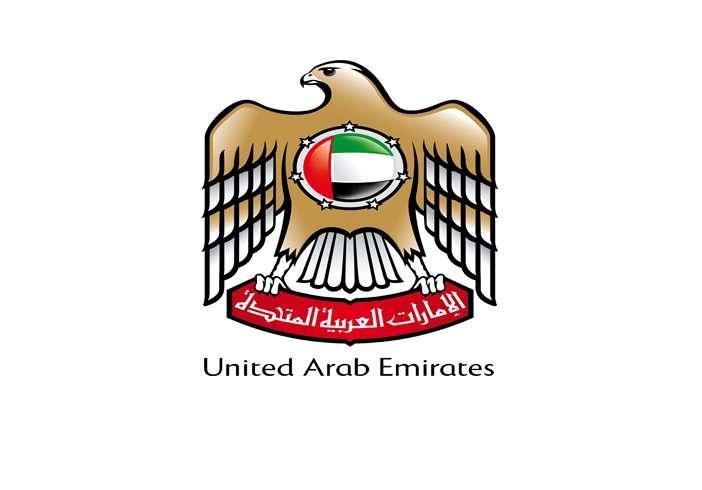 الإمارات تدين حادث إطلاق النار الإرهابي في مدينة لاس فيغاس الأميركية،