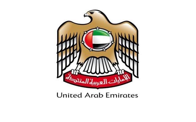 الإمارات تعلن دعمها الكامل للاستراتيجية الأميركية الجديدة