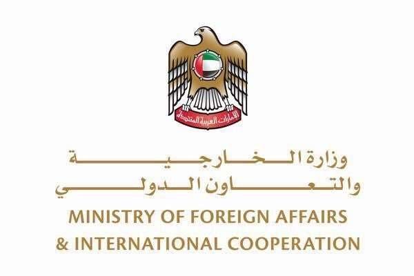 الإمارات وسويسرا توقعان اتفاقية الإعفاء من تأشيرة الإقامة القصيرة