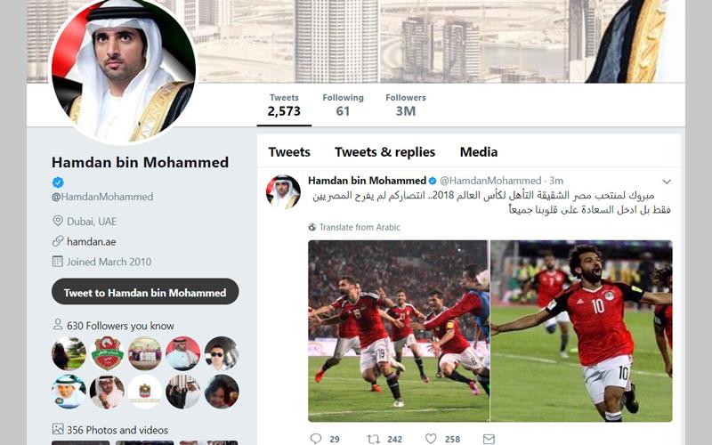 حمدان بن محمد: انتصار مصر أدخل السعادة في قلوبنا جميعاً