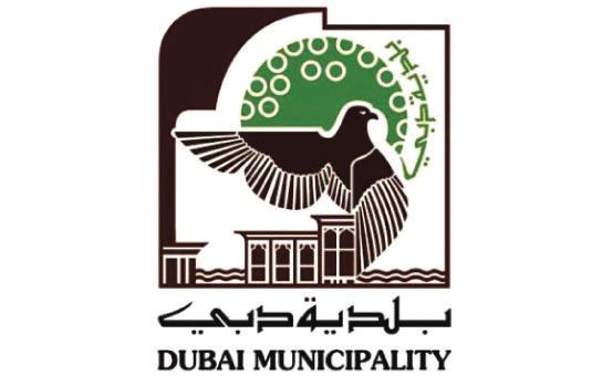 سحب 11 نوعاً من مكملات التنحيف في دبي