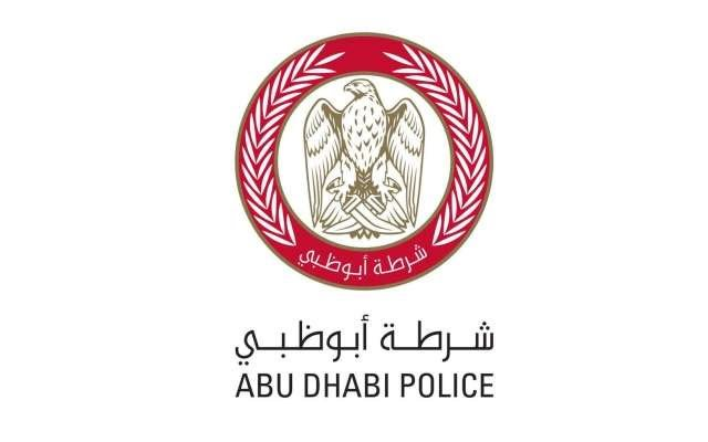 سوار إلكتروني بديل عن الحبس في أبوظبي