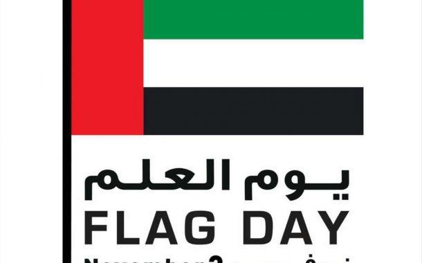تقديم احتفالات يوم العلم إلى الخميس الثاني من نوفمبر