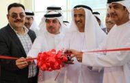 افتتاح أول معرض للاستثمار العقاري في الفجيرة وتدشين معرض