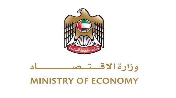 «الاقتصاد»: مليون درهم غرامة احتكار سلع ضريبة «القيمة المضافة»