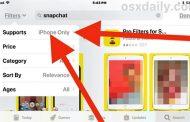 كيفية تنزيل تطبيقات «آي فون» على «آي باد»