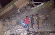 مقتل 6 أشخاص في مدن غرب إيران تأثرت بزلزال مركزه شمال العراق