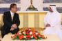 الإمارات تتبرع ب 9.6 ملايين درهم إضافية لعدد من صناديق وبرامج الأمم المتحدة الإنمائية لعام 2018