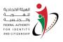سارة الشرقي تشهد حفل تخريج طالبات جامعة عجمان